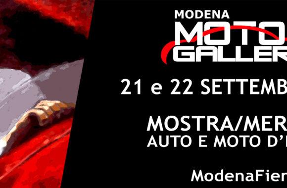 Modena-motor-gallery
